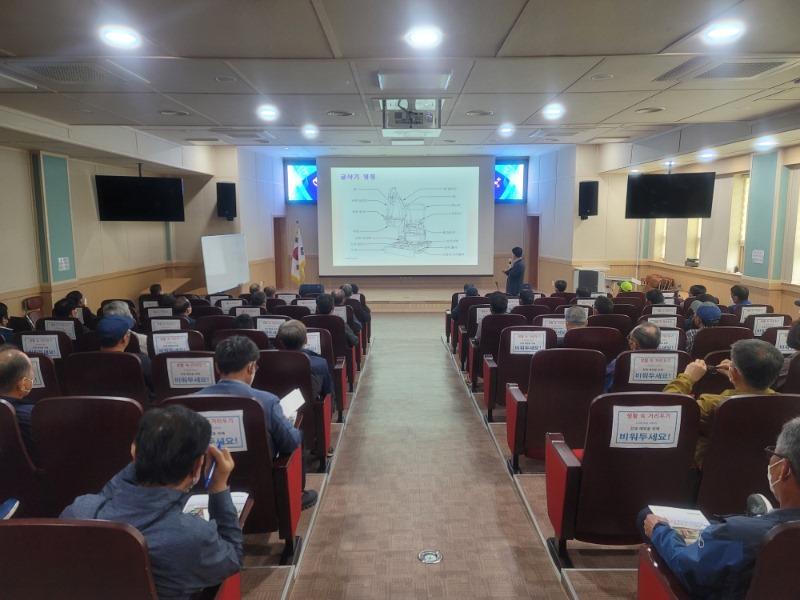 [농업기술센터] 미니굴삭기 안전사용교육(수정본)3.jpg